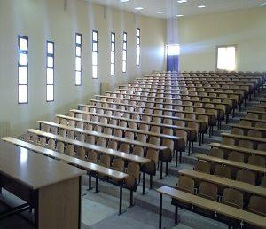 إعلان للطلبة بخصوص انطلاق الدراسة