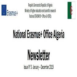 المشروع الأوروبيYABDA (+ERASMUS)