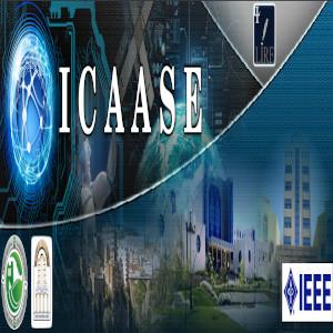 المؤتمر الدولي حول الجوانب المتقدمة لهندسة البرمجيات