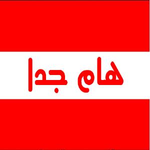 رزنامة اجتماعات اللجان البيداغوجية لقسم اللغة والادب العربي