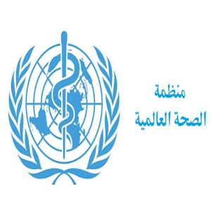 في إطار تدعيم نشاطات البرنامج الوطني للصحة الجامعية