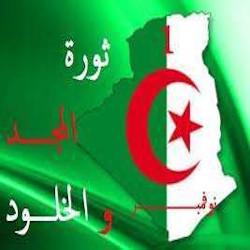 الذكرى 40 لوفاة المجاهد عبد الحفيظ بوالصوف