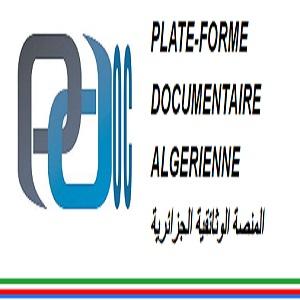 المنصة الوثائقية الجزائرية    ( Plate-Forme Documentaire Algerienne )