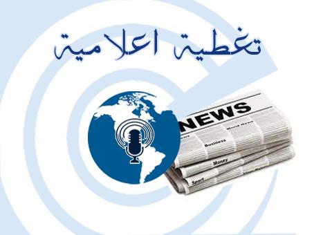 إبرام اتفاقية تعاون بين المركز الجامعي ميلة والمعهد الوطني الجزائري للملكية الصناعية بعيون الصحافة
