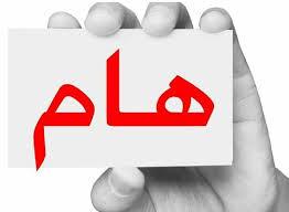 في اطار التعاون الجزائري