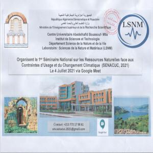 تاجيل تاريخ الملتقى العلمي الاول من تاريخ 24 جوان2021 الى تاريخ 4 جويلية 2021