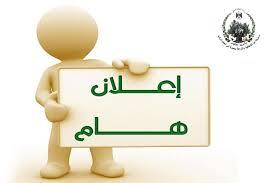Coopération Algéro-Coréenne 2022