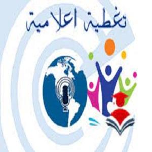 """الملتقى الدولى """"الخط العربي والكتابة الإملائية"""""""