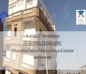 الملتقى الوطني: الأخطار الجيولوجية في الجزائر لتحسين إدارة مخاطر الكوارث والحد منها